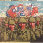 WWII British and Nazi Propaganda Posters