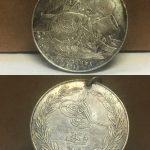 A Turkish Crimean war medal, Sardinian issue