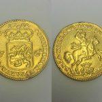 A gold Dutch 7 gilders, 1750, F