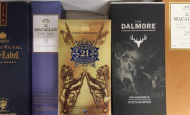 Excellent Sales of Whisky at Unique Auctions, Lincoln